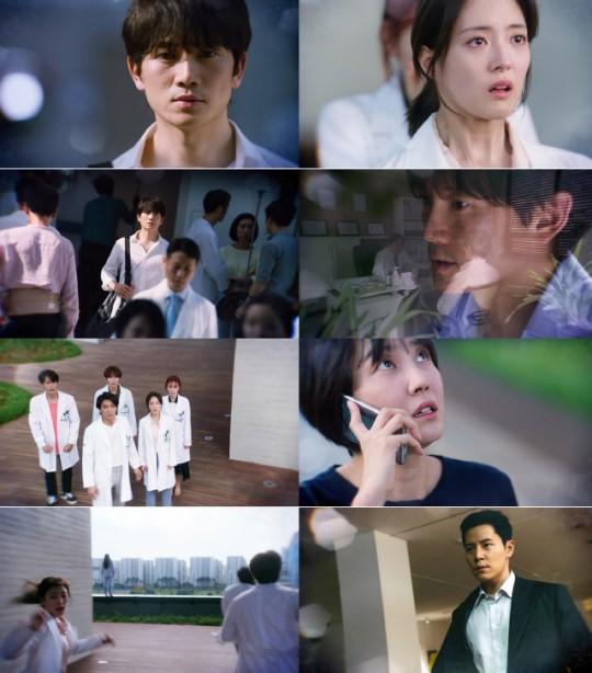 korea drama doctor john