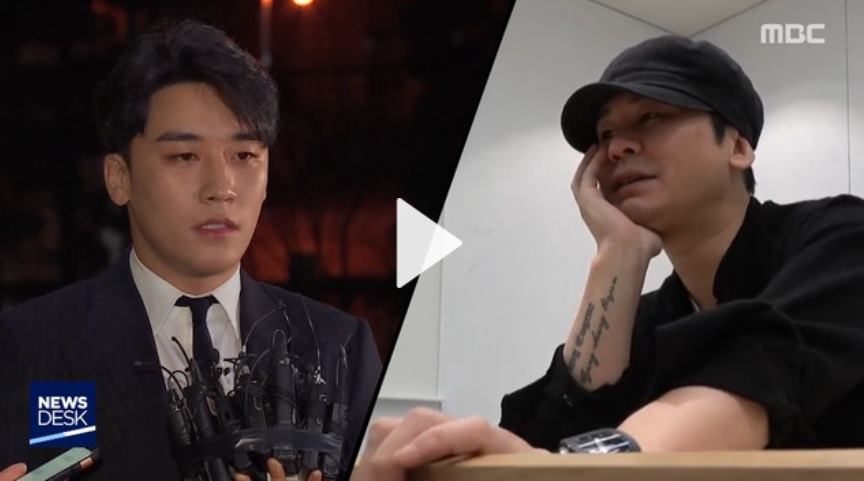 Yang Hyun-suk and seungri,  Summoned on 28th and 29th on charges of gambling abroad
