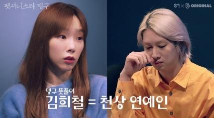 kim hee chul - momo scandal