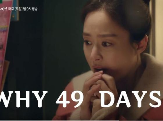 why 49days in hi bye mama
